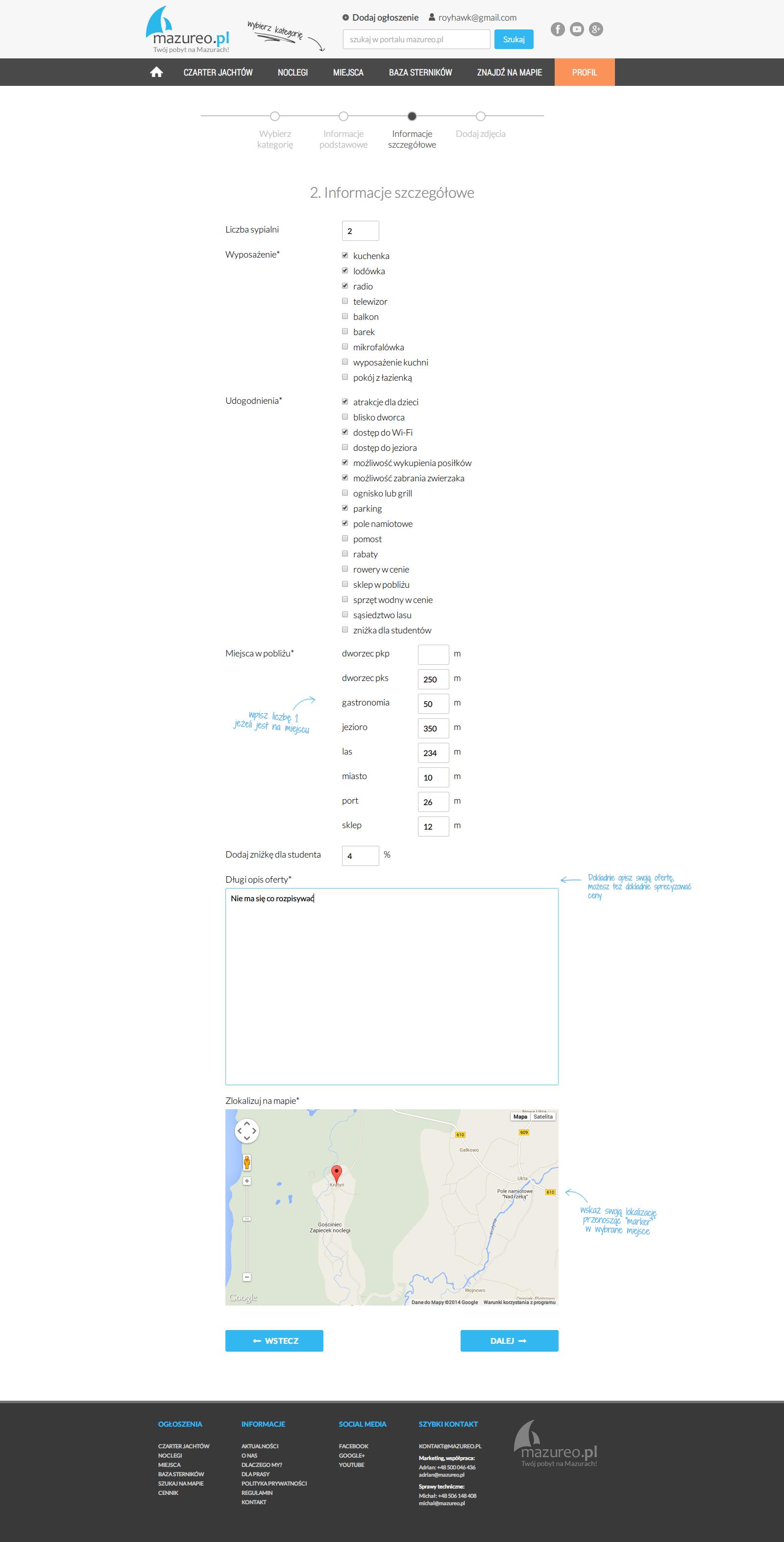 screenshot-mazureo.pl 2014-07-08 09-10-54
