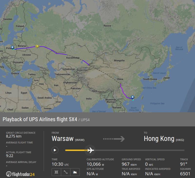 lot samolotu UPS z Warszawy do Hong Kongu