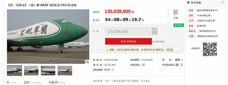 chiński jumbo jet nalicytacji komorniczej
