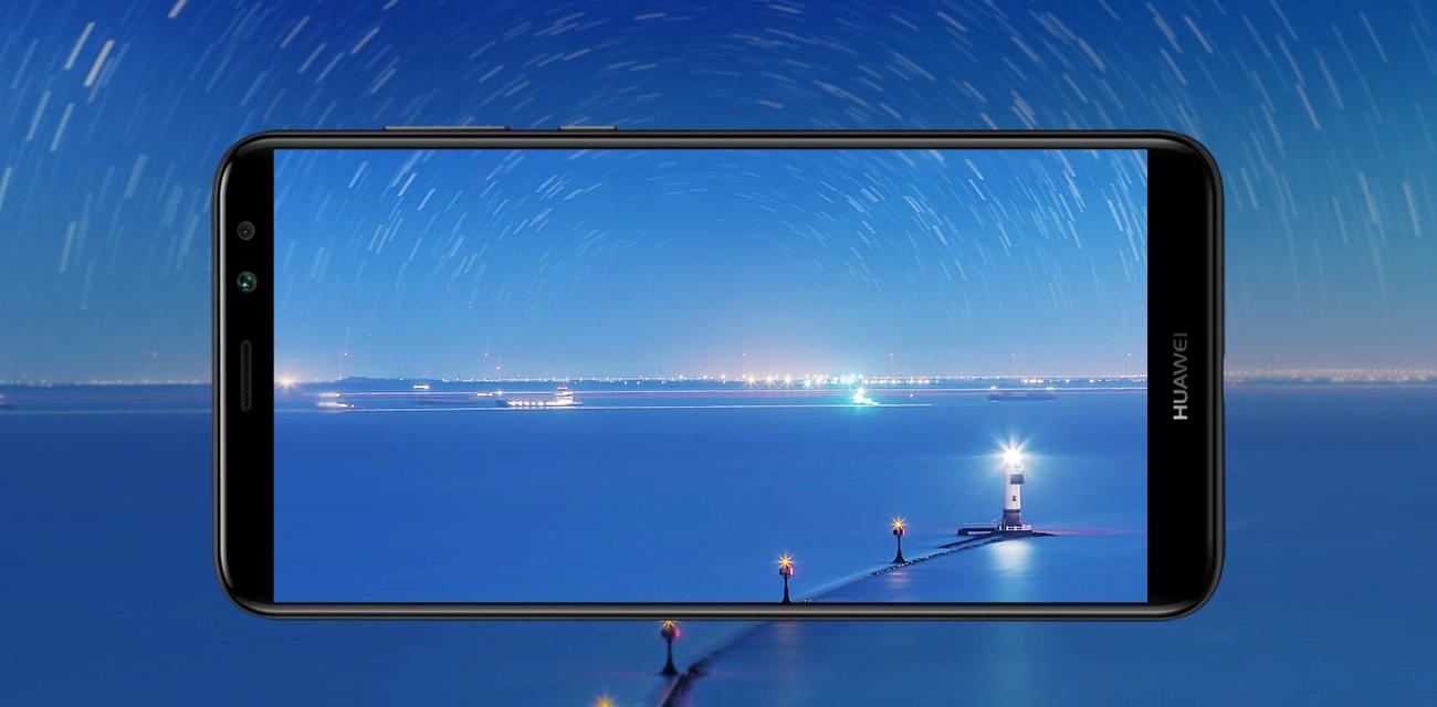 Huawei Mate 10 Lite - aparat