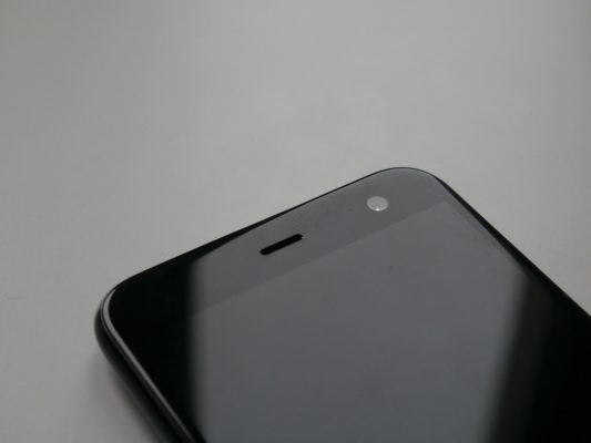 Zaokrąglona obudowa HTC U11 Life