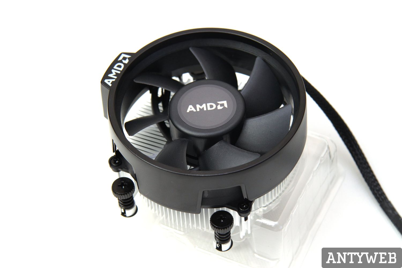 AMD Ryzen 5 2400G i Ryzen 3 2200G cooler box