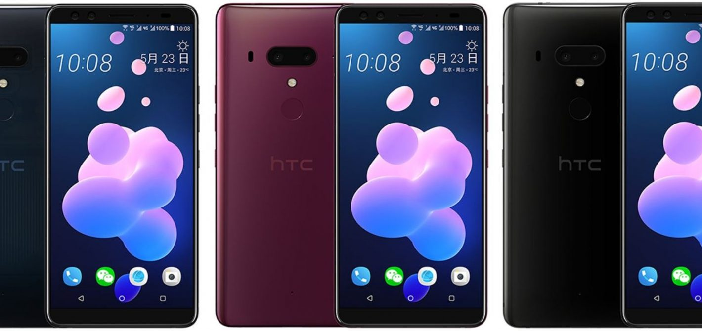 HTC U12 Plus officially. A rival for Huawei P20 Pro and Galaxy S9 Plus?