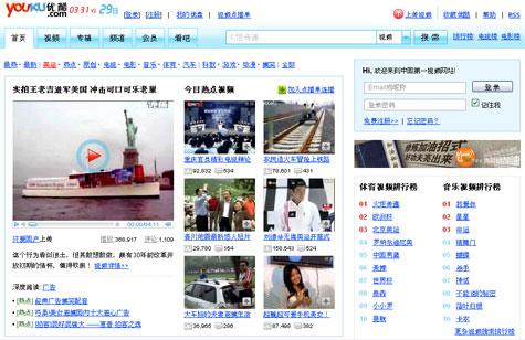 Youku.com