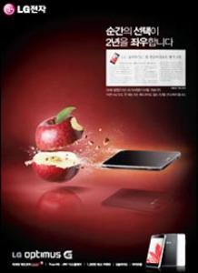 lg-apple-ad