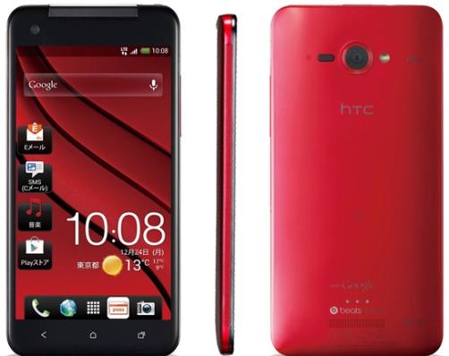HTC J Butterfly / Fot. Producent