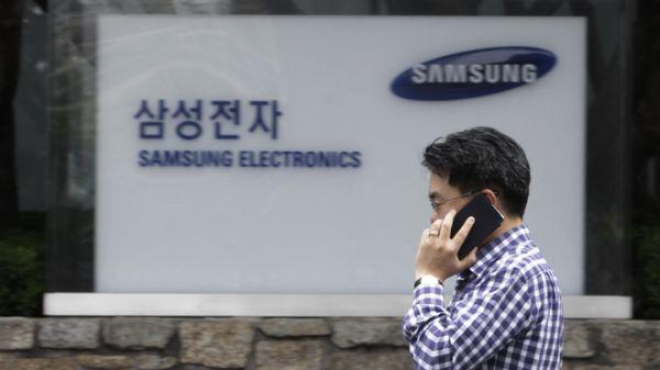 Samsung Korea