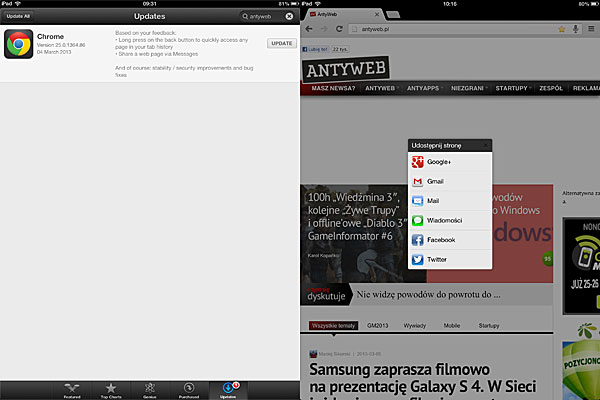 Chrome-iOS3