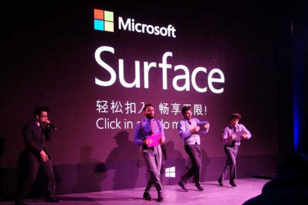 surface_pro_china_