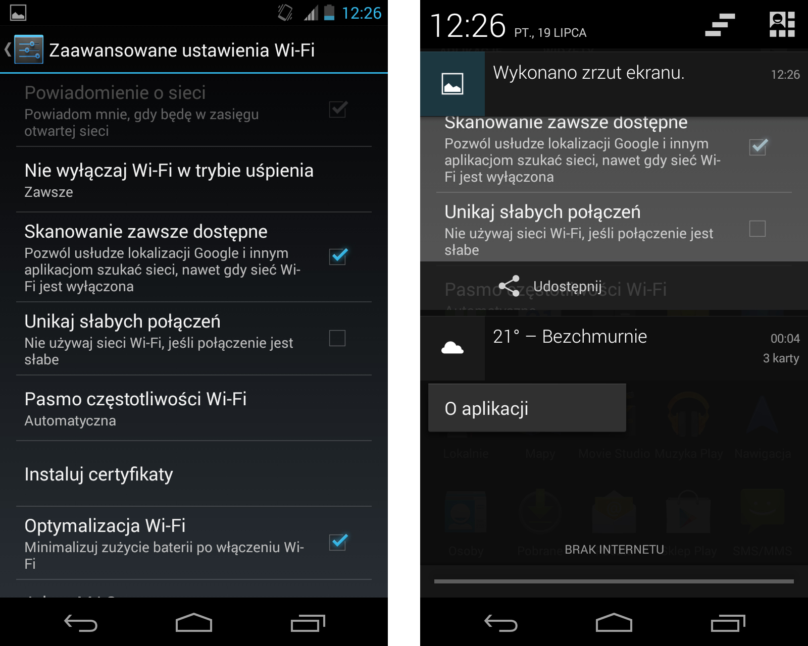 Screenshot_2013-07-19-12-26-15