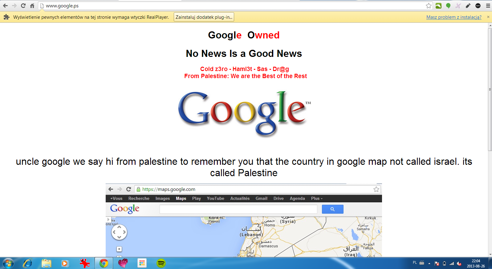 googlepsg