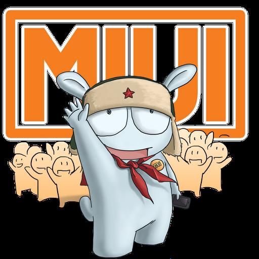 MIUIEs-Logo