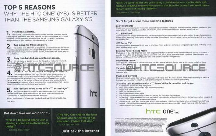 Galaxy S5 vs HTC One