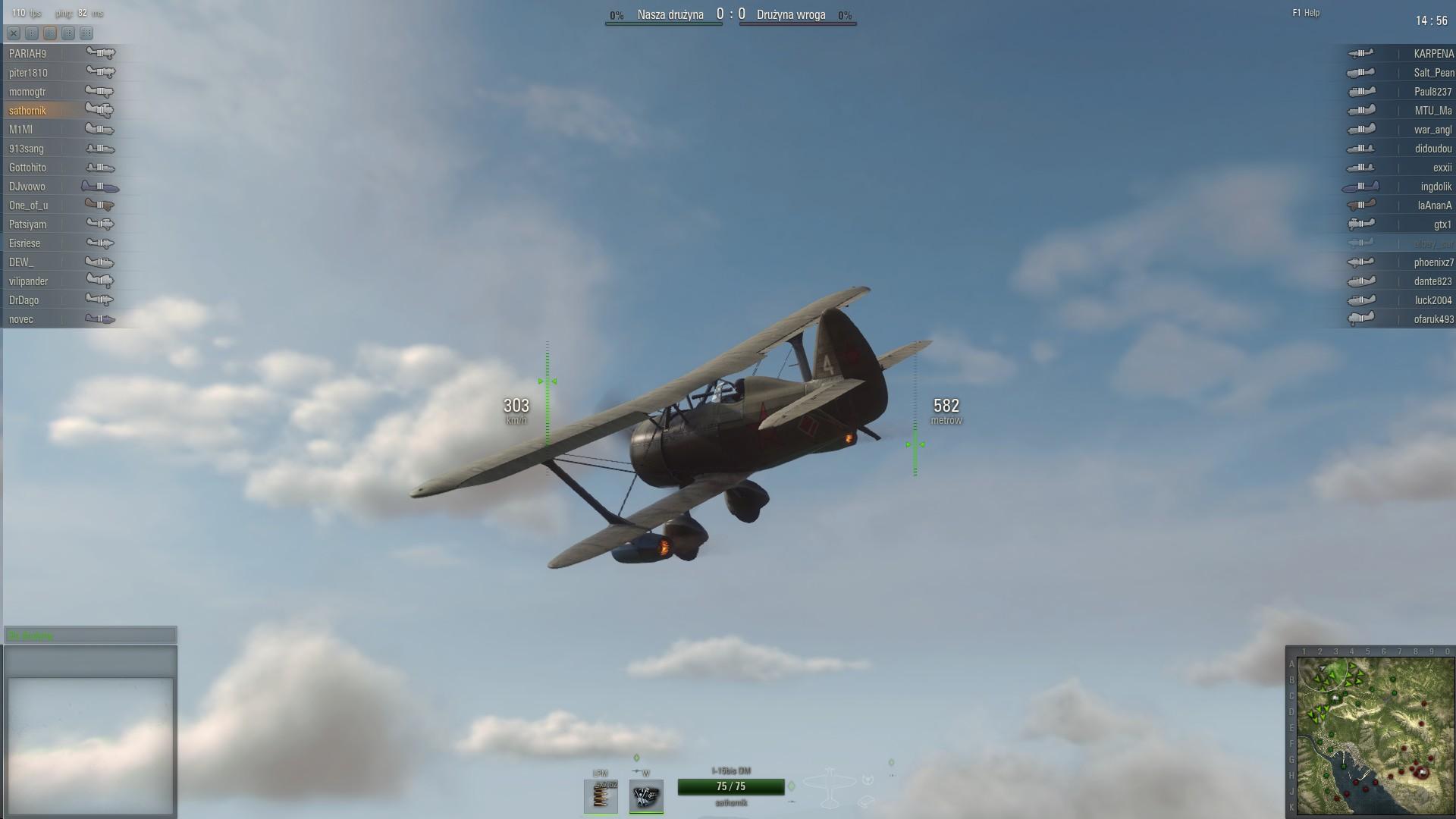 WorldOfWarplanes5