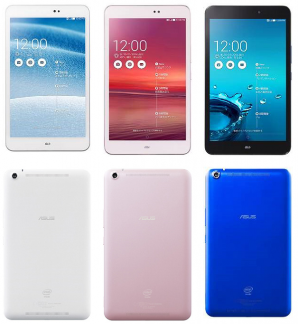 Asus-MeMO-Pad-8-colors-598x650