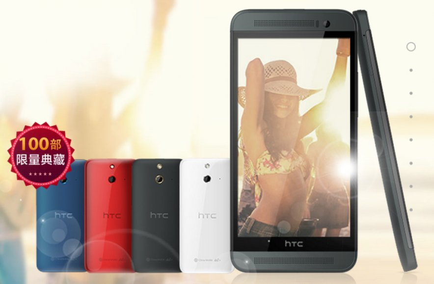 HTC Ace 3