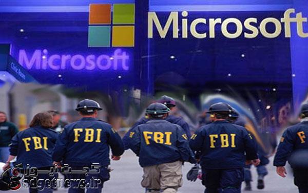microsoft-vs-fbi
