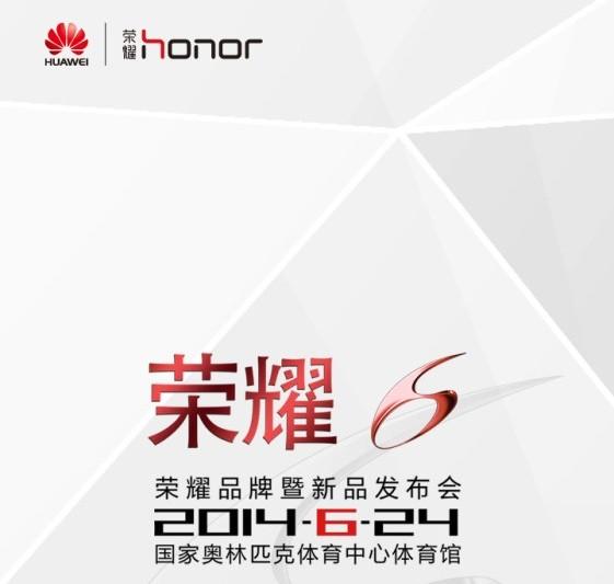 Huawei Honor zaproszenie