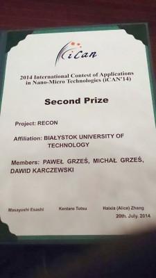2nd-prize_dyplom