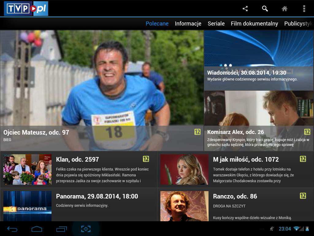 Screenshot_2014-08-31-23-04-48
