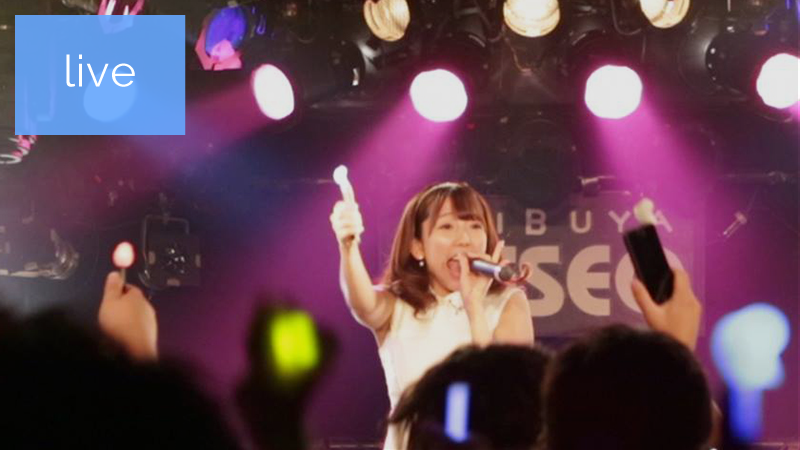 app_scene_live