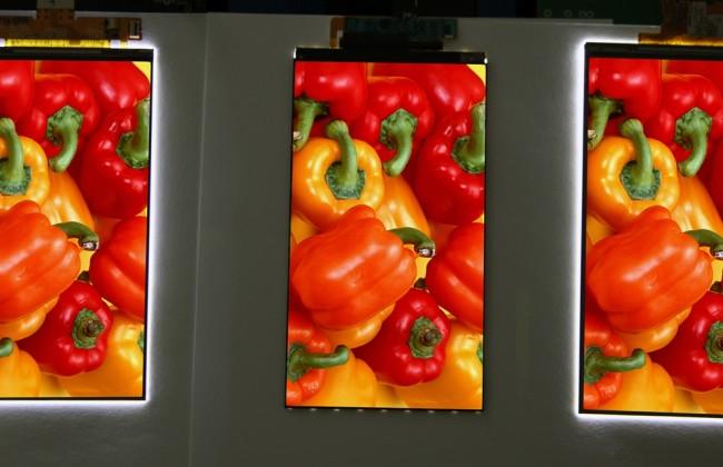 LGD1_worlds-narrowest-0.7mm-bezel-FHD-LCD-panel-650x420
