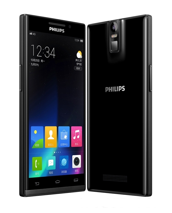 Philips smartfon 2