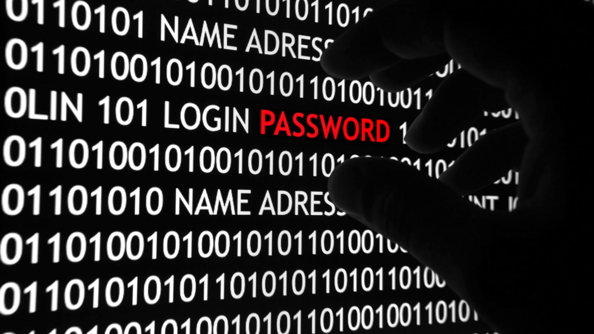 login password kod binarny
