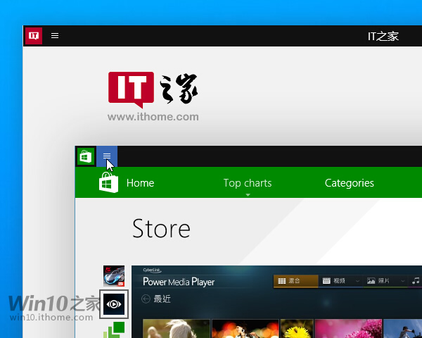 Charms-Bar-Icon-Windows-10