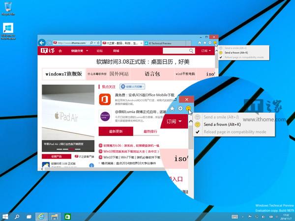 IE12-Windows-10