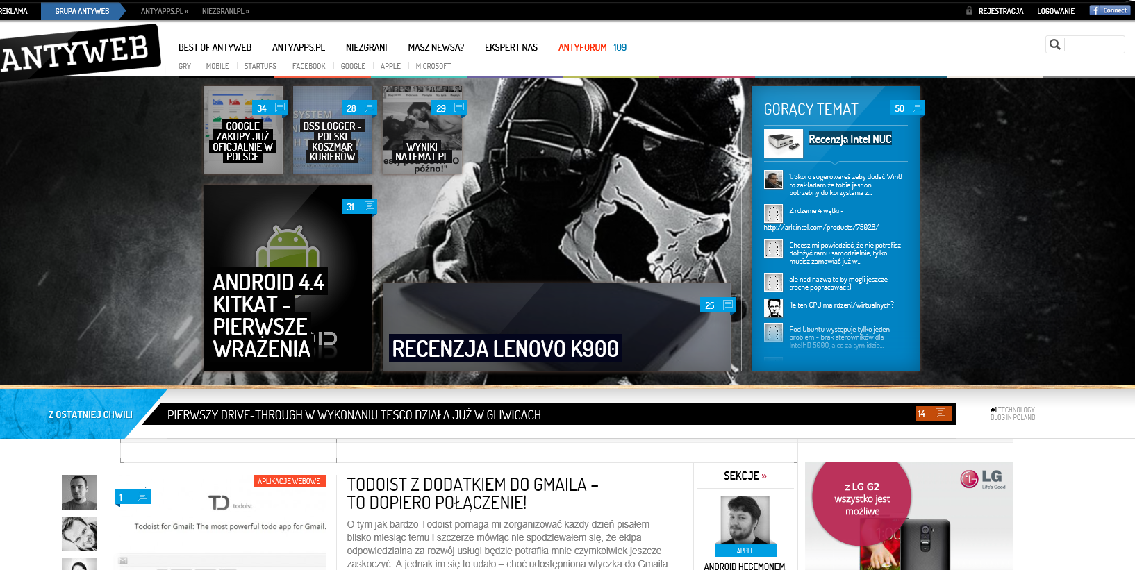 Screenshot (31)