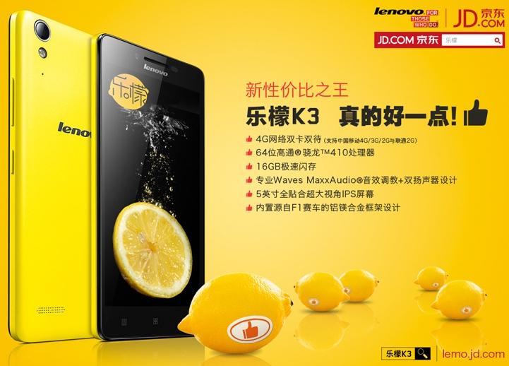 Lenovo Lemon 2