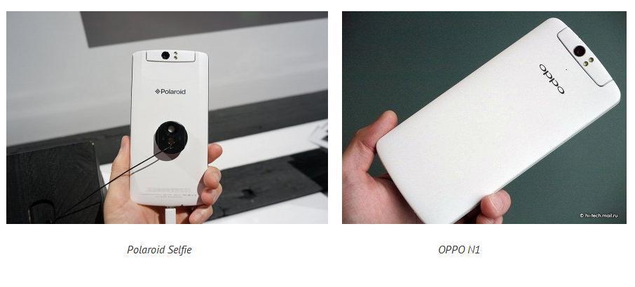 Polaroid Oppo 2