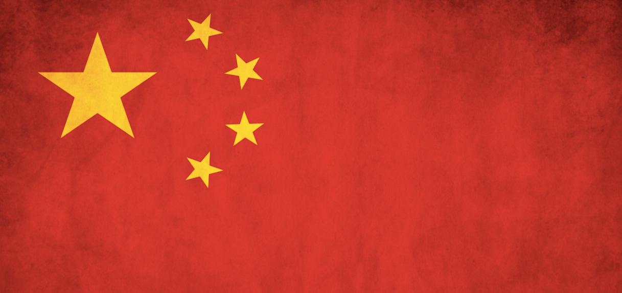 flaga-chiny-panstwa.jpeg 2560×1600 pikseli