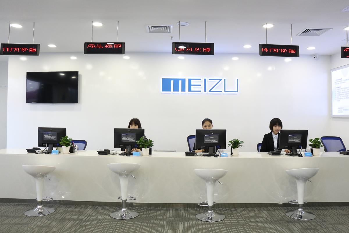 Meizu-shenzen-center-18
