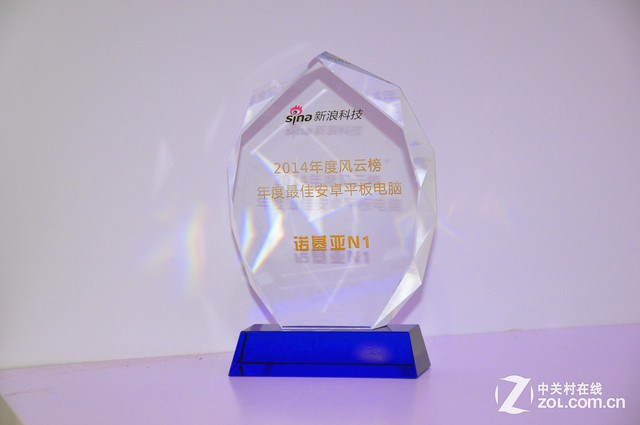 Nokia-N1-award