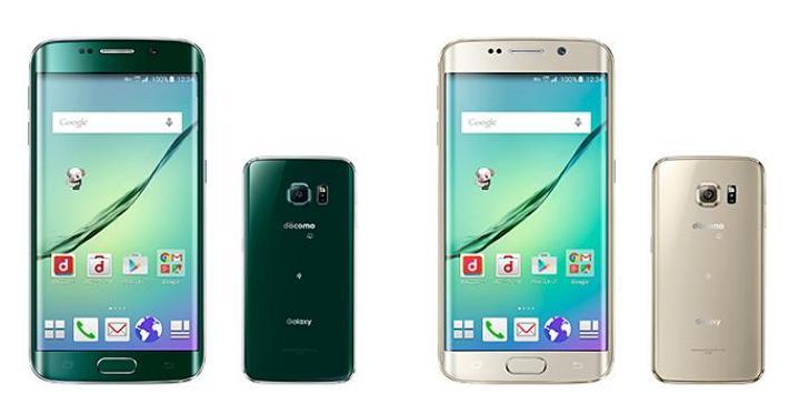 Samsung Japonia 4