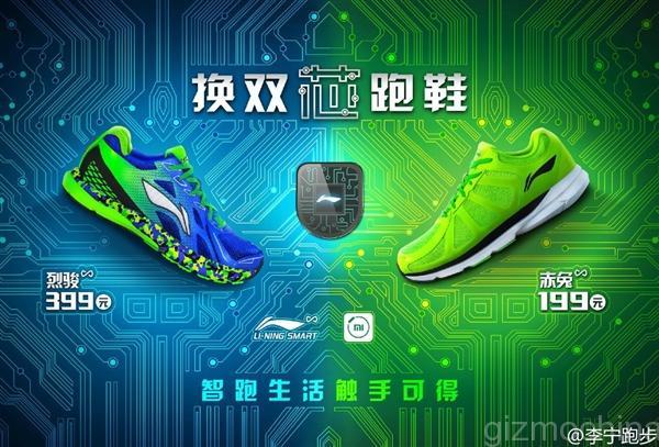 Xiaomi-smart-shoes