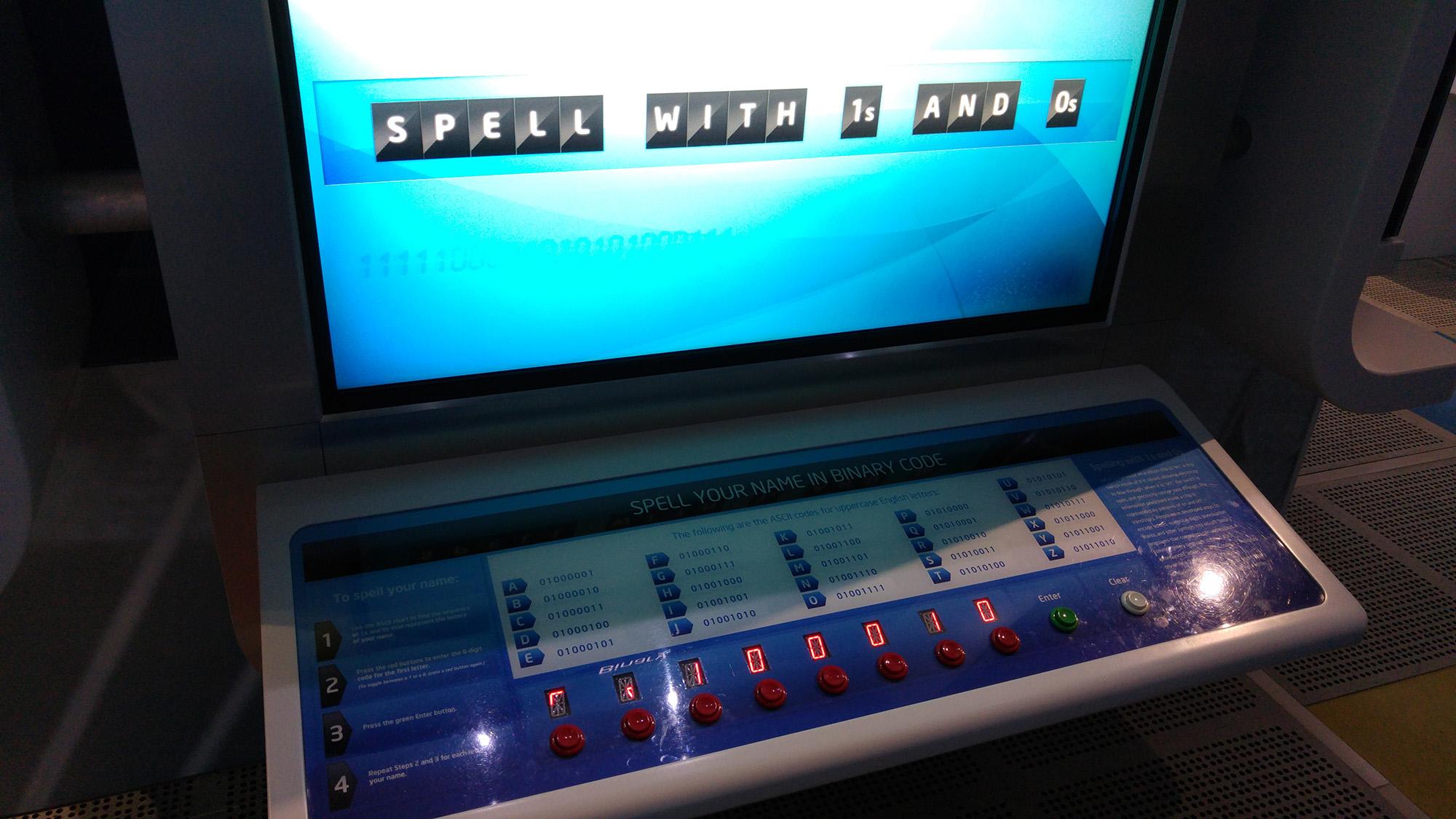 Intel Museum (6)