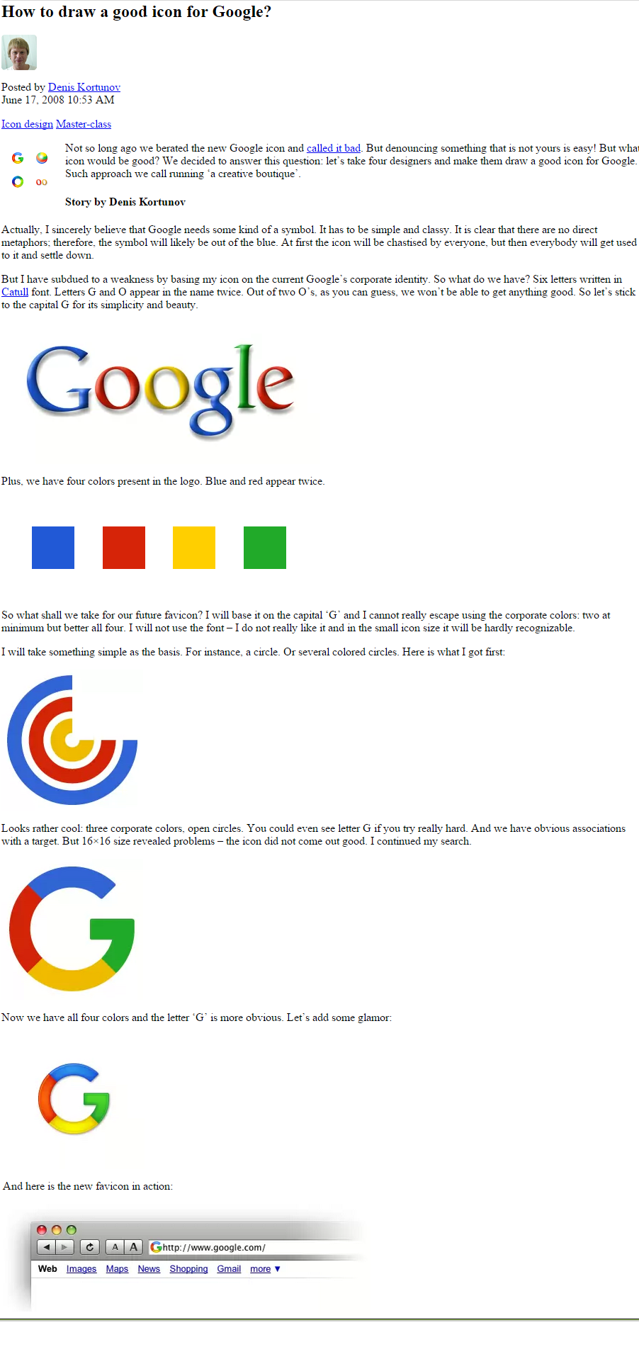 Google_Icon_Redesign_2008_Denis_Kortunov_Screenshot_Wide