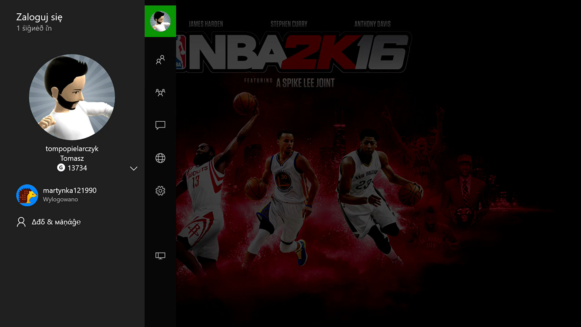 New Xbox Experience (4)