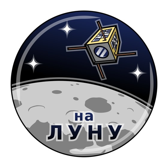 satelita 2
