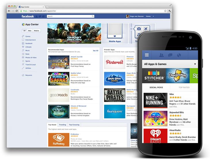 facebook_app_center_1