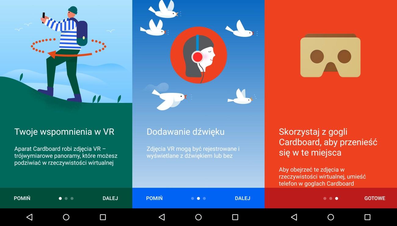 cardboard.app.screen