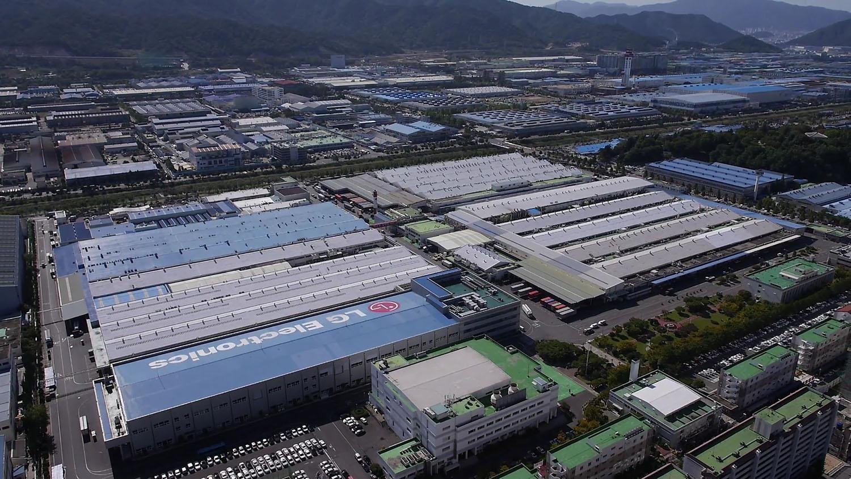 fabryka widok z boku lg chiny