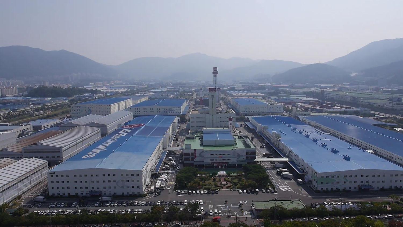 fabryka widok chiny
