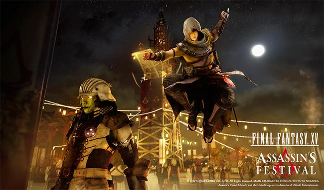 Assassin's Creed i Final Fantasy