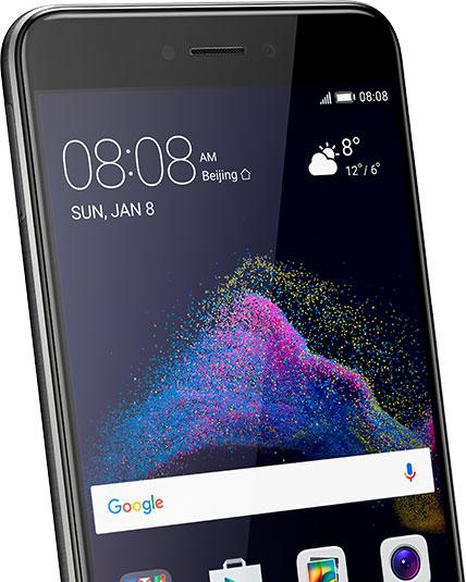 Huawei P9 lite 2017 - wygląd głównego menu