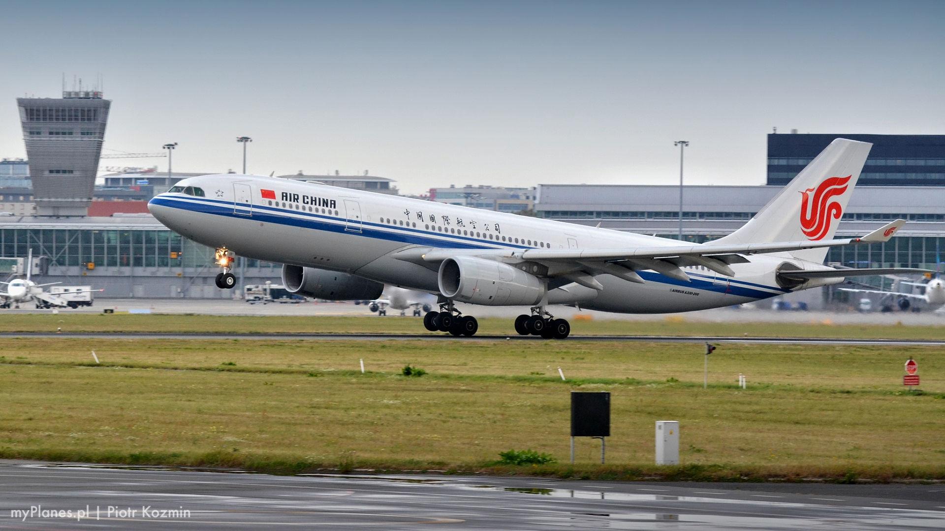 chińskie lotnictwo