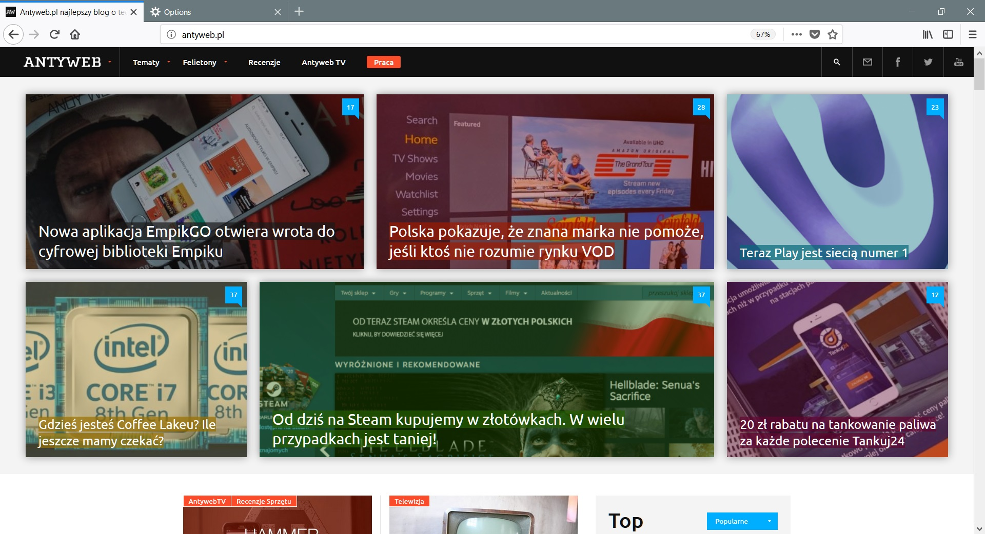 Mozilla Firefox Quantum screenshot